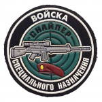 Russomilitare: Sniper Patch Marron béret