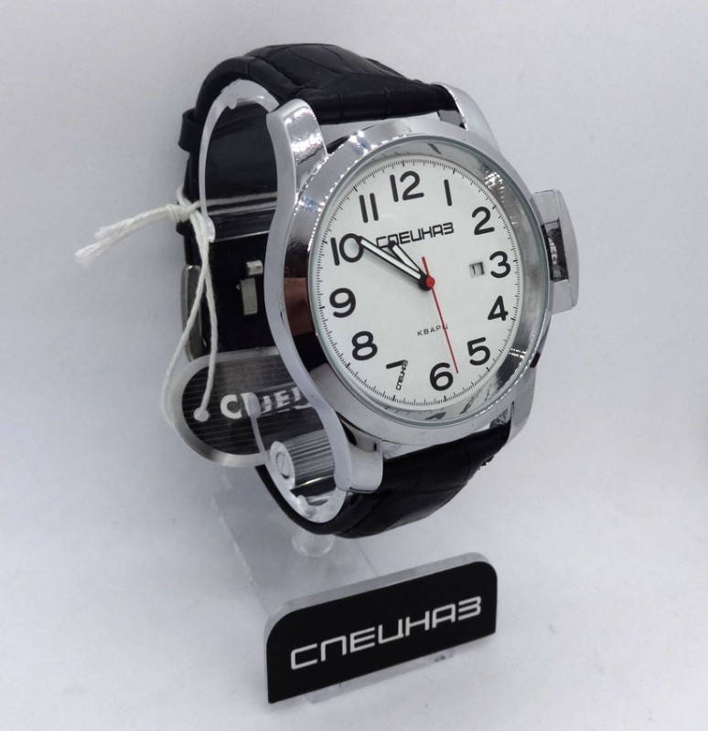 Russian army military wristwatch SPETSNAZ ATTACK white