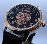 Russomilitare: Russian wrist watch