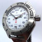 Russian Military Wrist Watch Commander 24 Hours 100 Meters 32 Jewels