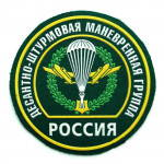 Russomilitare: Air Assault Agilen Team - Seltene russische VDV-Sonderkommando-Patch