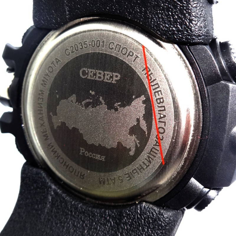 Russian army military North wrist watch