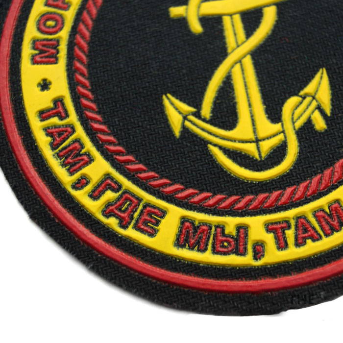 Russian marines patch