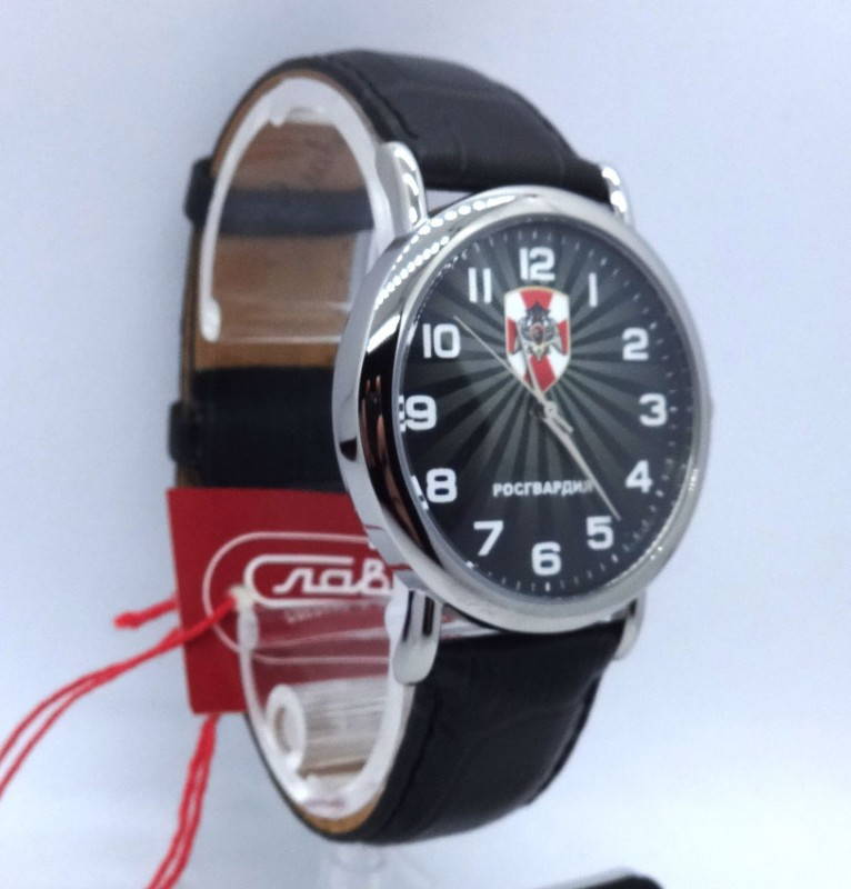 Russian Wrist Watch Slava Russian Guard #1