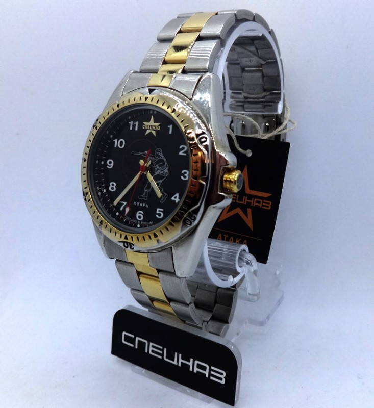 Russian Army Military Wristwatch Slava Quartz Special Forces Attack