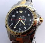 Russomilitare: Russian army military wristwatch SLAVA quartz special forces attack