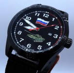 Russian Army Military Wristwatch Spetsnaz Counter Attack Tank