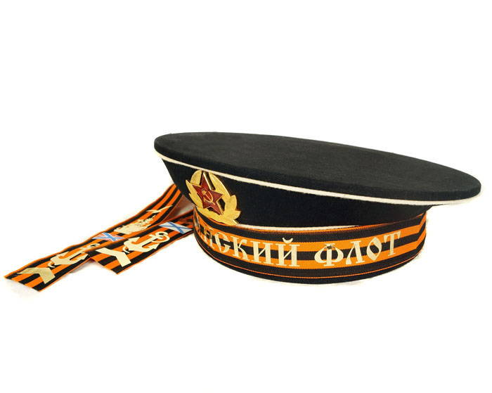 Russian Navy Visorless Hat St. George's Ribbon