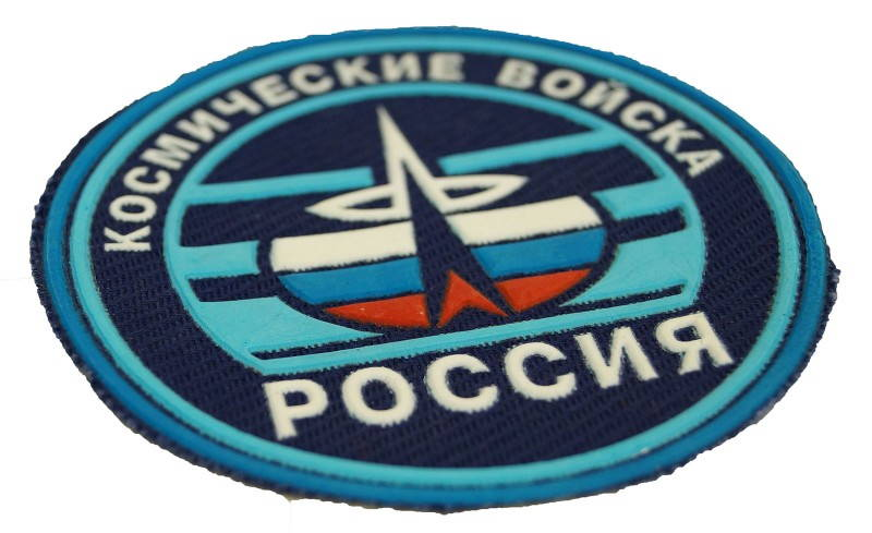 Russian Space Troops Sleeve Patch Russia