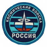 Russomilitare: Russian Space Troops Sleeve Patch Russia