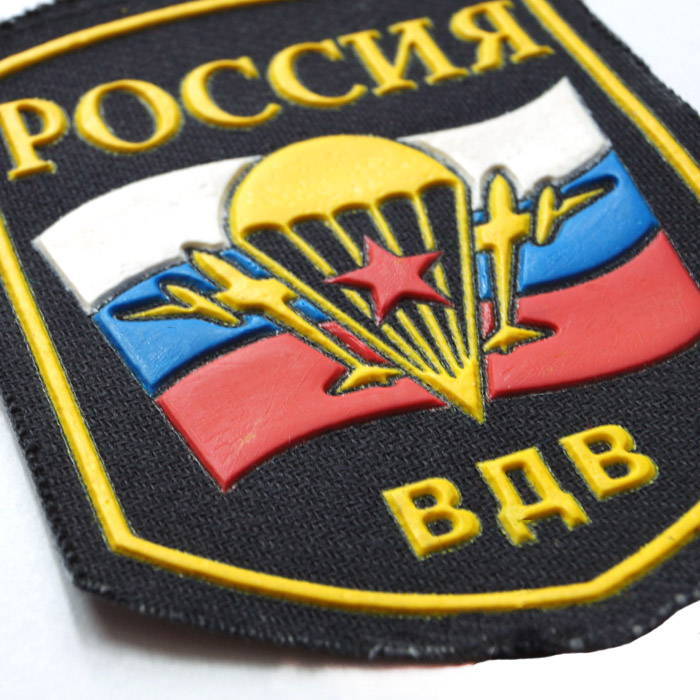 Russian Airborne Sleeve Patch