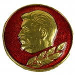 Russomilitare: Soviet Pin Badge Chief Stalin