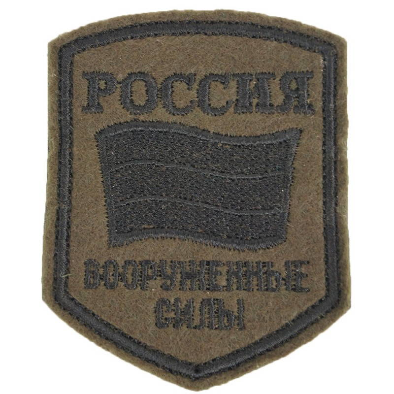Russia Armed Forces Embroidered Patch Olive