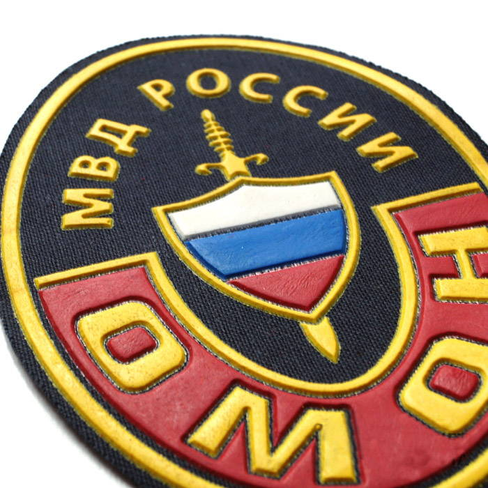 Russian OMON Patch
